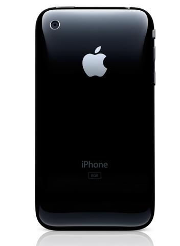 Слухи: Новая модель iPhone уже этим летом