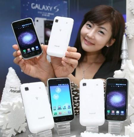 Белый Samsung Galaxy S