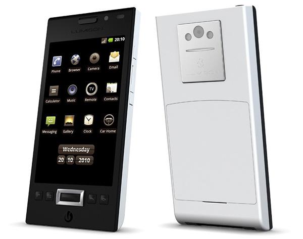 Lumigon - коммуникатор на Android OS