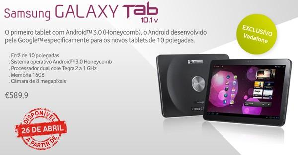 Первые Galaxy Tab 10.1v выходят сегодня в Португалии