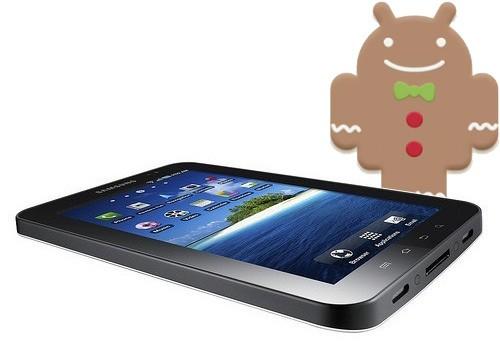 Samsung объявила о выходе обновления Android 2.3 для линейки Galaxy