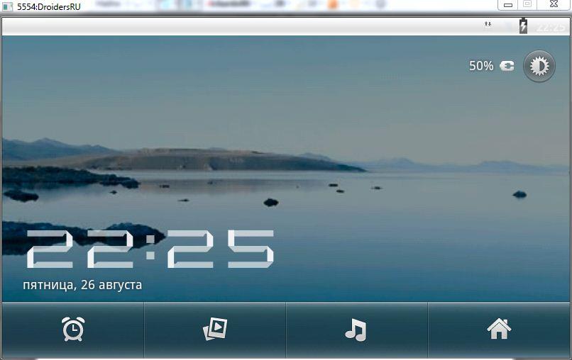 Установка Android на Windows XP/Vista/7