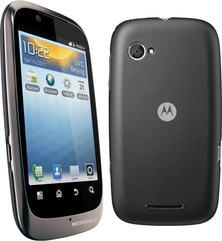 Недорогой Android-смартфон от Motorola