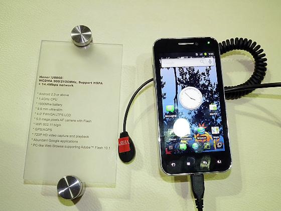 Новый Android-смартфон от Huawei