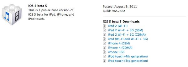 Вышла iOS 5 beta 5