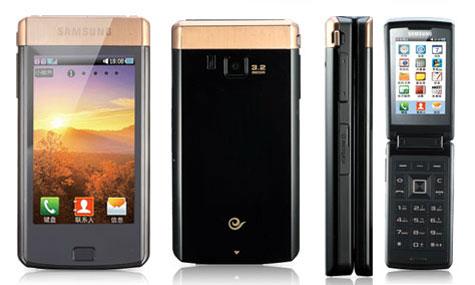 Samsung Duos W689 - раскладушка с двумя тач-скринами