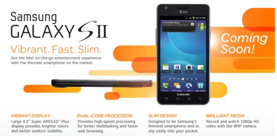 На сайте AT&T появился Samsung Galaxy S II