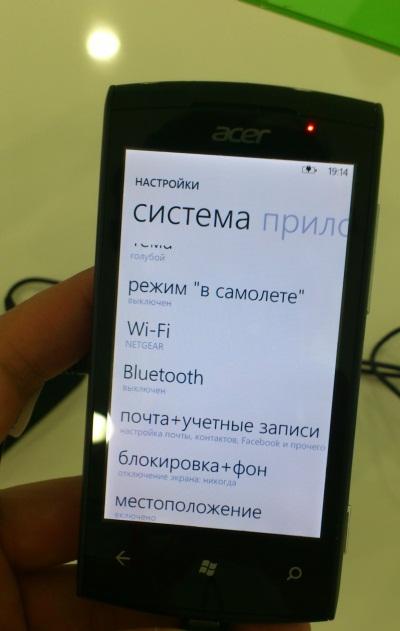 Acer W4 под управлением Windows Phone 7 Mango
