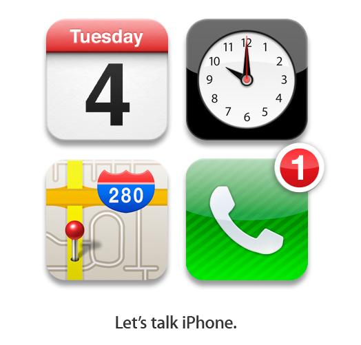 Apple приглашает на презентацию iPhone