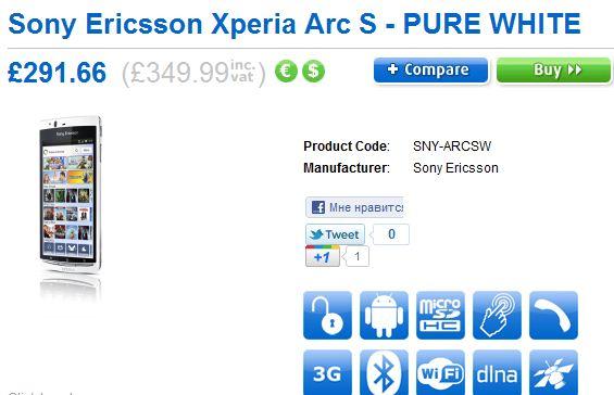 Цена и дата выхода Sony Ericsson Xperia arc S в Англии