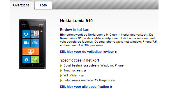 Появление нового Nokia Lumia 910 на рынке Европы