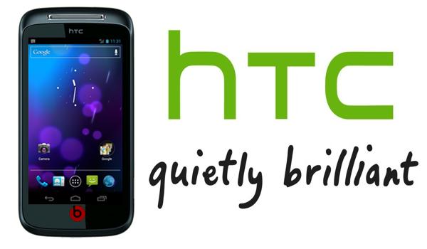 Бюджетный смартфон HTC Primo будет работать на Android 4.0