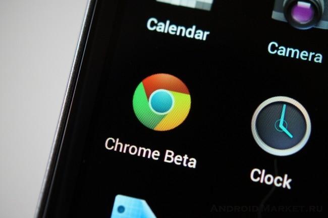 Анонс браузера Google Chrome для Android