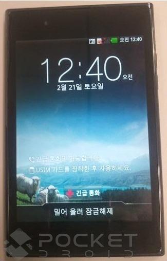 Новый смартфон LG Optimus Vu