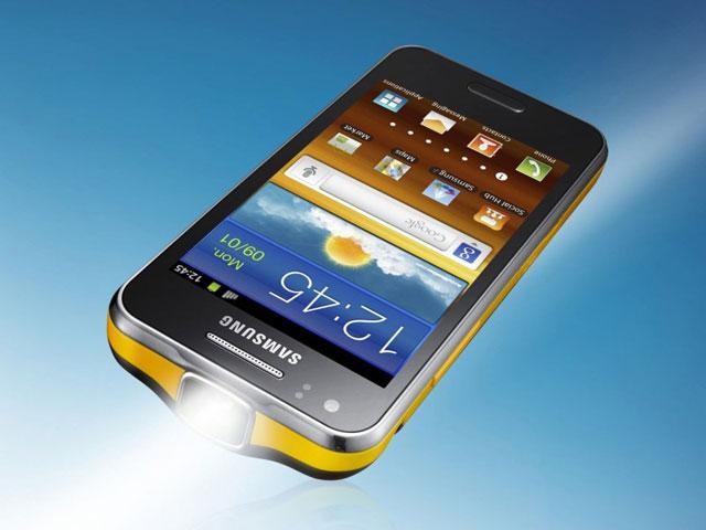 Samsung Galaxy Beam - смартфон со встроенным проектором