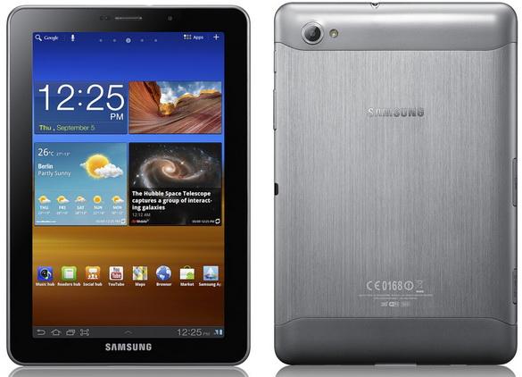 Samsung Galaxy Tab 7.7 в России