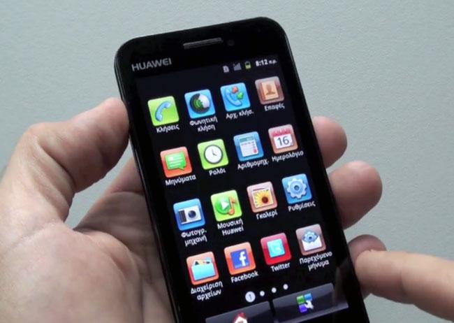 Для Huawei U8110 Мтс Android Прошивка - YouTube