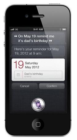 QuickSiri – спасательный круг для владельцев iPhone