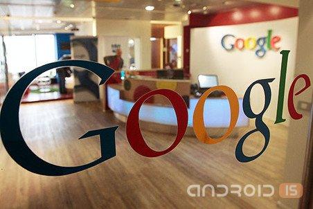 Онлайн-магазин планшетов от Google
