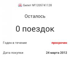 Новый сервис от Яндекс