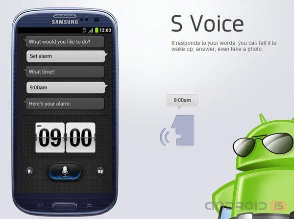 Эксклюзив для Galaxy S III работает и на других устройствах Android