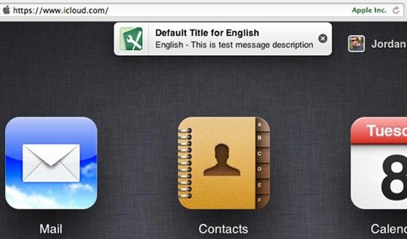 Очередные слухи об iOS 6