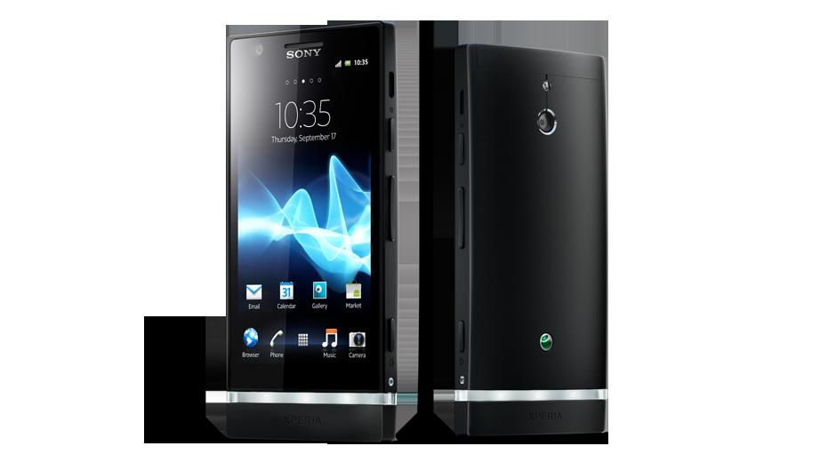 В начале мая начнутся продажи Sony Xperia P