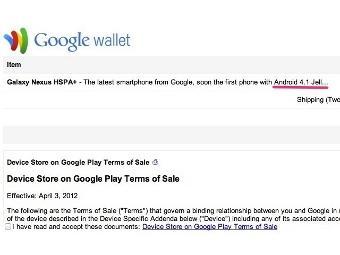Google обнародовала название новой версии Android