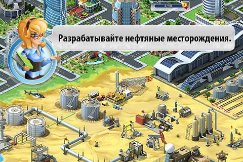 экономическая стратегия игры андроид