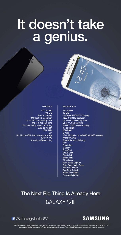 """Samsung сомневается в """"гениальности"""" iPhone 5"""
