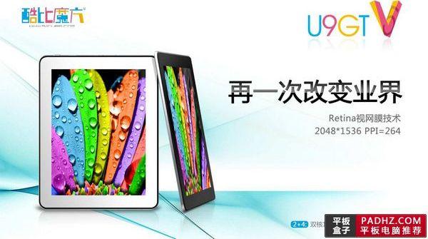 Cube U9GT5 - планшет с Retina-дисплеем
