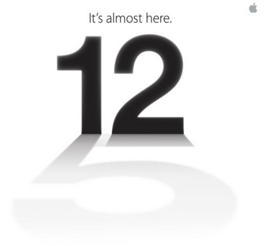 Приглашение на мероприятие Apple