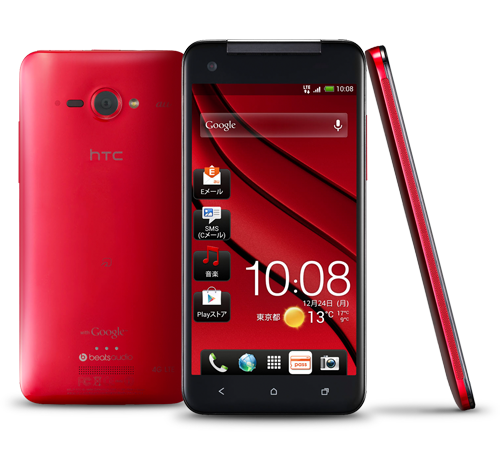 Android-смартфон HTC J Butterfly с 5-дюймовым дисплеем