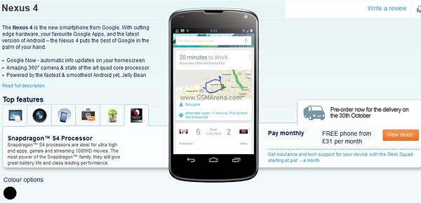 Предзаказ на смартфон Nexus 4 открыт