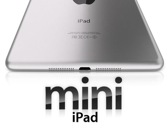 iPad mini могут представить 23 октября