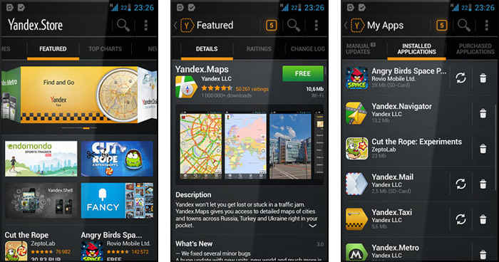 Яндекс готовит свой магазин приложений для Android