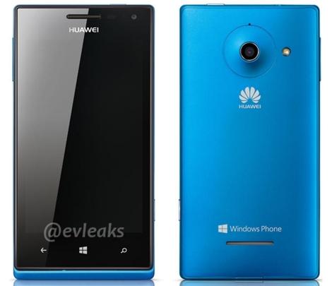 Huawei Ascend W1 будет представлен на CES 2013