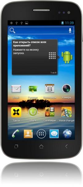 5-дюймовый смартфона Fly IQ450 Horizon