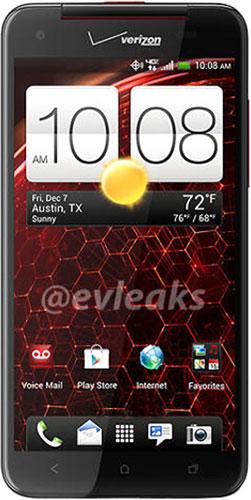 HTC DROID DNA - версия J Butterfly для оператора Verizon