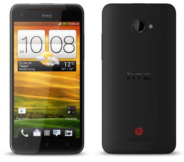 Анонсирована международная версия HTC Butterfly