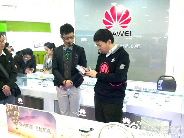 Huawei Ascend Mate c 6,1-дюймовым экраном представлен до официального анонса