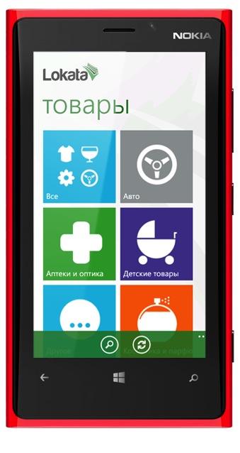 Геолокационный сервис Lokata выпустил приложение для Windows Phone