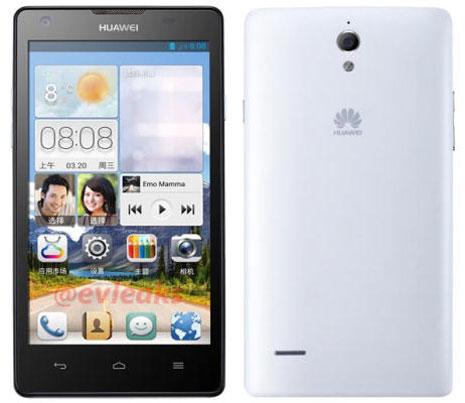 Характеристики и фото смартфона Huawei Ascend G700