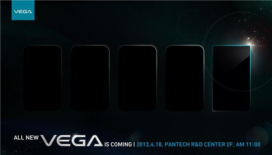 5-дюймовый смартфон Pantech Vega Iron представят 18 апреля