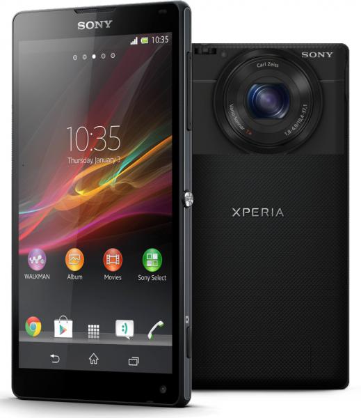 Sony готовит смартфон с 20-Мп камерой - Xperia Honami