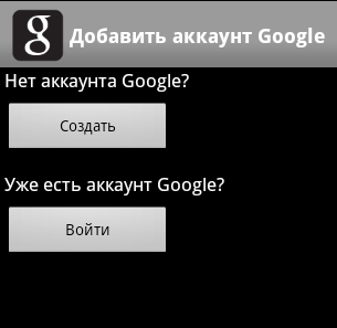 Приложения в Google Play – Сапер for Windows XP