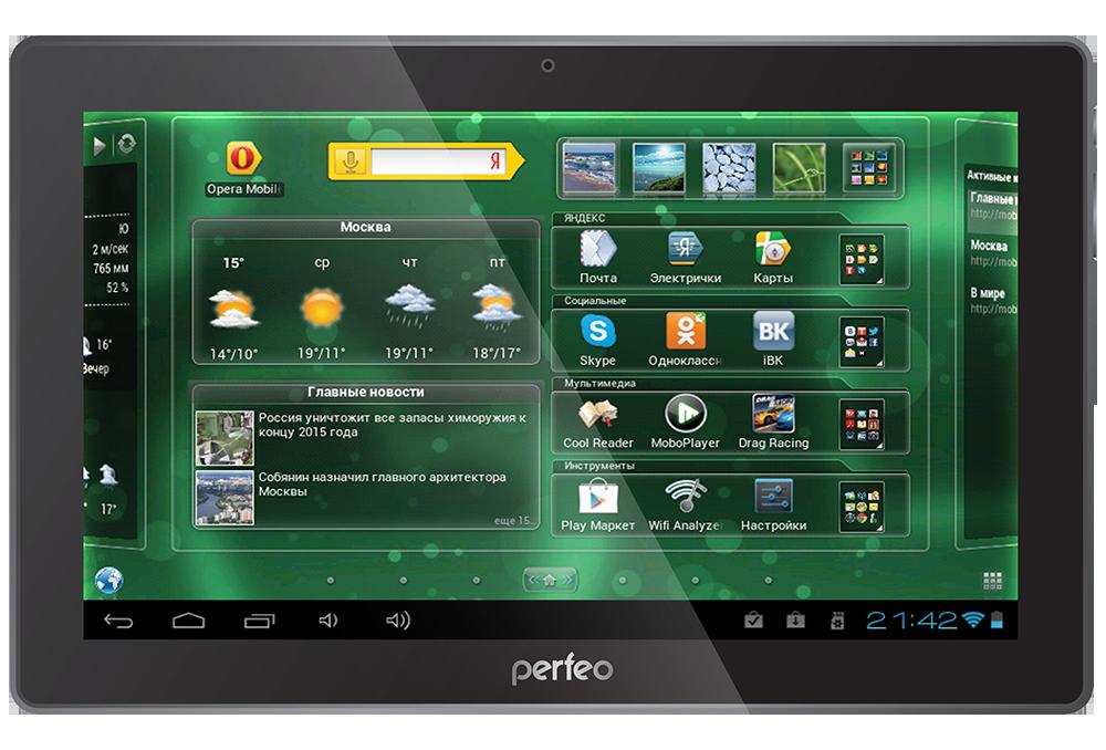 Планшет Perfeo 1016-HD для дома и поездок за город