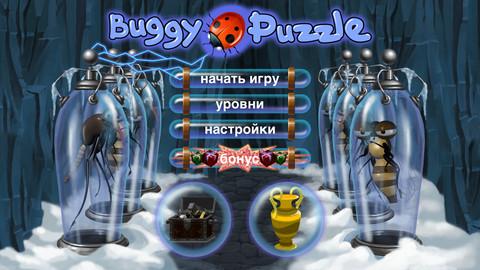 Buggy Puzzle для iOS: красочное воплощение популярной головоломки