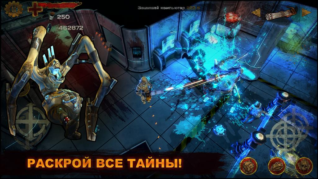 Зомби-апокалипсис начинается в игре Guns'n'Zombies