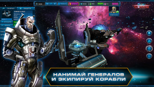 Стратегия Astro Lords: Oort Cloud вышла на iOS